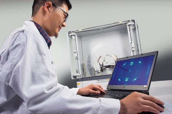 Free Webinar Introducing PANalytical's New Empyrean Nano Edition: a Versatile X-ray Scattering Platform